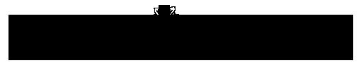 erespoesiaflor-logo